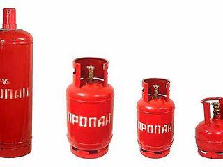 МЕТАЛЛИЧЕСКИЕ ГАЗОВЫЕ БАЛЛОНЫ_butelii de gaz din metal