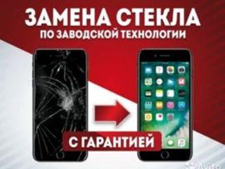 Замена стекла или дисплея Samsung A10/A20/A30/A40/A50/A70