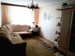 Apartament cu 2 odai in com Bubuieci