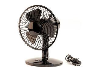 Ventilatoare in Moldova la preturi rezonabile