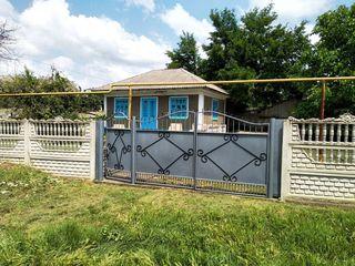 Продаются 2 дома на одном участке. 24 соток село Сингурень, пригород Бельц . 2 комнаты, второй дом,