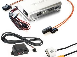 Mp3 usb, aux адаптер для штатных магнитол VW, Audi, Skoda, Seat, Honda, Acura, Toyota, Lexus, Mazda
