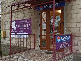 Se vinde bun imobil cu destinația nelocativă în or. Florești