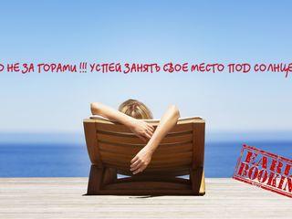 Греция - Халкидики!!! Kassandra Bay Village 2*+ двухразовое питание!!!