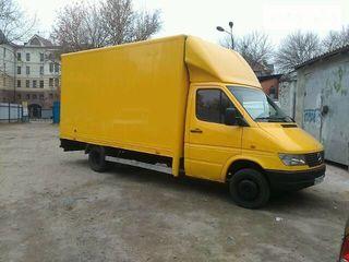 Transportarea mărfurilor, prin Chisinau. și după oras Gruzoperevozki ,hamali.