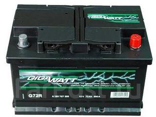 Acumulator Gigawatt(Cehia) 72AH 680A(EN) - Garantie 2 ani!!!