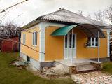 Продается дом практически в центре города Окница (Меблированная )