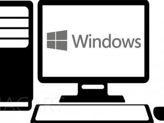 Установка Windows и программ - от 150 лей - Выезд на дом/офис.