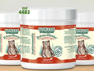 Stock nou/Puterea ursului gel antireumatic Bio Krauter ,Gheara Dracului
