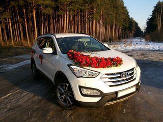 Transport pentru evenimente Hyundai Santa FE