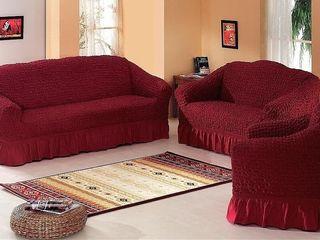 Чехлы на мягкую мебель - доставка бесплатно