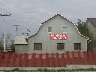 Vînd casă in Sarata-Galbenă, r-nul Hîncești