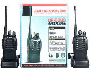 Рация Baofeng BF-888s - 2 штуки в наборе
