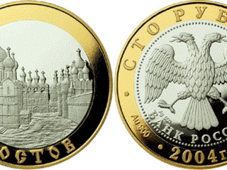 Cumpar monede, medalii,ordine,statuiete,sabii,icoane,picture. Куплю монеты, медали, антиквариат