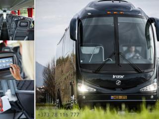 Автобус Кишинев - Париж
