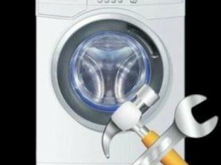 Pемонт стиральных машин ! Оригинальные запчасти необходимые для ремонта.