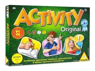 Активити (Activity) , Alias party, Экивоки
