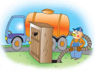 Curatarea canalizarii, trasportarea deseurilor