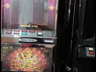 Игровые автоматы маи 2 играть пасьянсы карта бита бесплатно и без регистрации