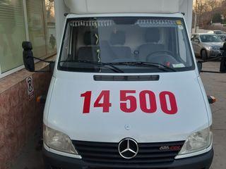Taxi marfă, gruzoperevozchi,taxi pentru tine,taxi,taxi, gruzoperevozchi 999.md