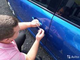 Вскрытие дверей авто без повреждений. Deschiderea automobilelor, caselor, safeurilor, garajelor s.a,