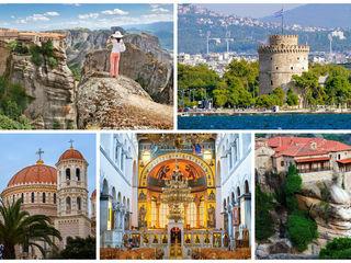 #Греция# !! Индивидуальные туры 1-3-6 мест. Thasos, Halkidiki, Thesaloniki, Meteora, Athens.Аренда