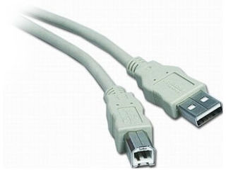 Printer USB cable = 15 MDL