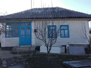 Vând casă,la satul nou.