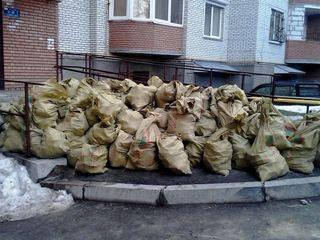 Evacaurea Gunoi Tot Intreg Chisinau