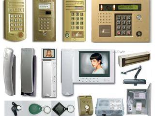 Домофоные системы установка Instalarea a sistemului de interfon