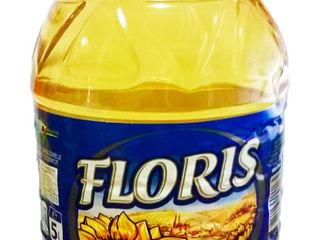 Vindem ulei de floarea soarelui.