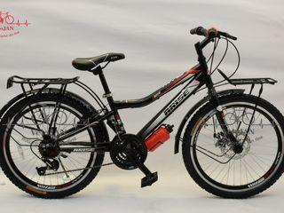 Biciclete pentru copii de la 9-10 ani.Oferte