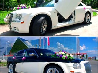 Inchiriere limuzine de la compania Limos Chrysler 300C