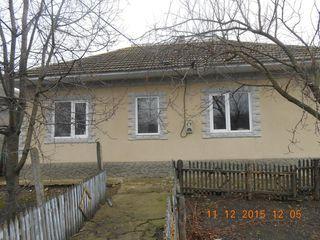 Продаетя дом