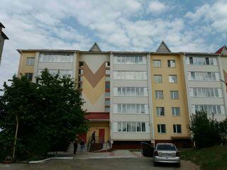 Se vinde apartament cu 2 odai Briceni, Uzinelor 2/C
