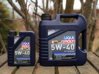 Моторное масло Liqui Moly от 277 лей в Молдове с доставкой