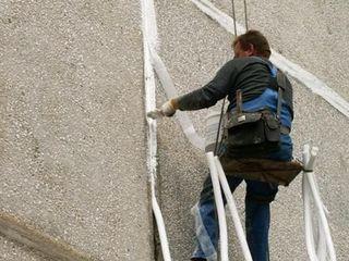 Отключились от отопления течет крыша сырость плесень холодный пол мы вам поможем!