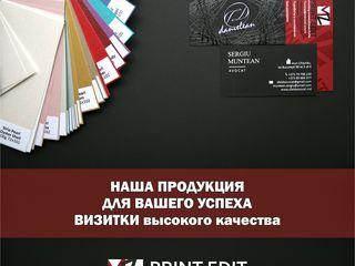 Предоставляем услуги по: -полиграфии -дизайну -разработке,изготовлению упаковки и т.д.