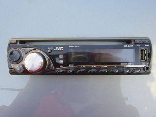 cumpar paneli jvc KD-G447