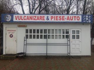 Se vinde vulcanizare și magazin piese-auto