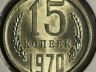 Купим ордена,медали,монеты,посуду из серебра,антиквариат (СССР,Россия,Европа)