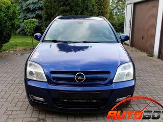 Разборка! Opel Vectra B! Opel Vectra A! Vectra C!piese dezmembrez 2.0 д