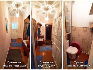 продам 2-х комнатную квартиру  торг уместен ( просьба агентам не беспокоить )