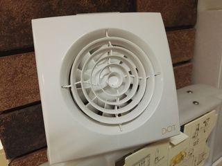 Умные тихие вентиляторы с фототаймером, датчиком влажности