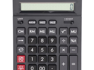 Калькуляторы - распродажа!