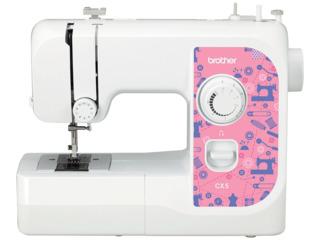 Швейная машина Brother CX5 (гарантия 3 года, доставка по Молдове, кредит!)