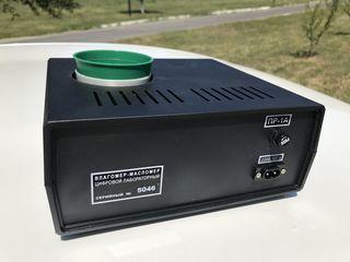 Масломер для подсолнечника - инновационный прибор 2020.