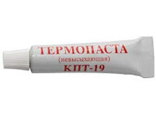 Теплопроводная паста КПТ-19, термопаста=25лей