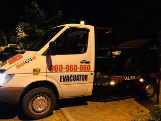 Evacuatorul nr.1 din tara