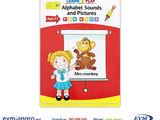 Книга раскраска   SKLP0009 пропись english 3 7лет alphabet sounds and pictures